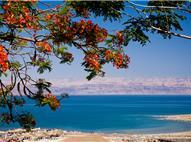 2020 IL - Iisrael-Jordaania Ringreis