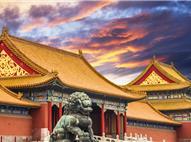2020 CN – Hiina Macao Hong Kong ringreis: 10 päeva / 9 ööd kohapeal