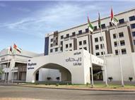 2021 UAE rannapuhkus –Ras al-Khaimah ja Dubai 8 päeva / 6 ööd kohapeal