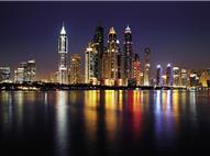 2021 UAE rannapuhkus – Ras al-Khaimah Dubai,  8 päeva / 6 ööd kohapeal