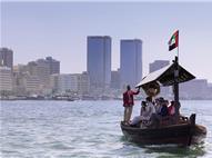 2021 UAE Dubai EXPO 8 päeva / 5 ööd kohapeal
